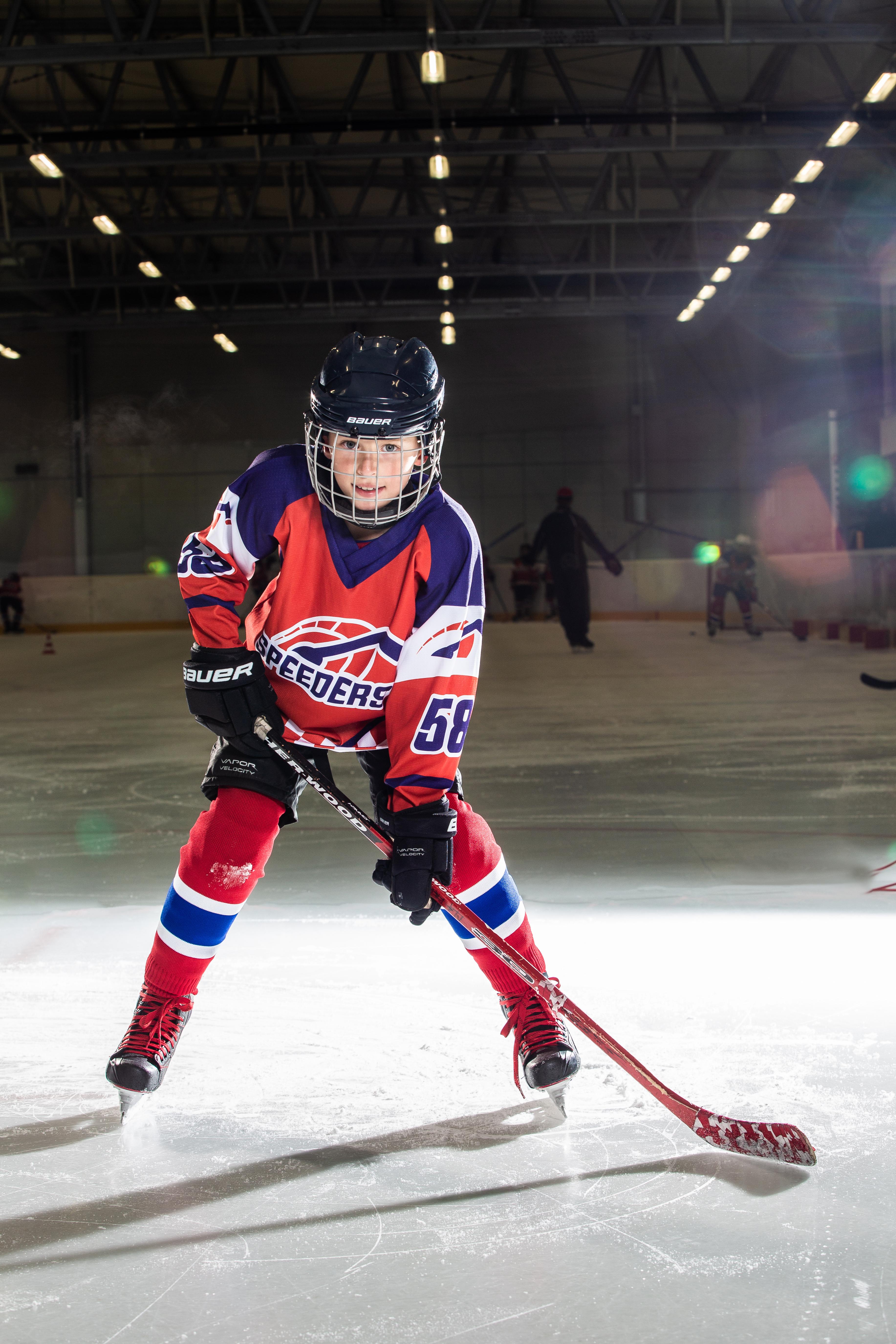 Matej Micik Speeders Bratislava cislo 70 hokej