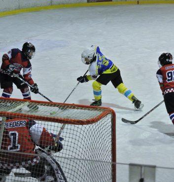 hockey speeders slovenska liga mladez 13